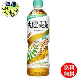コカ・コーラ 爽健美茶 PET 600ml 24本