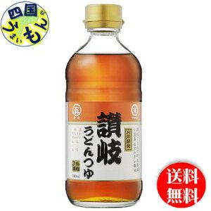 【送料無料】マルキン 讃岐うどんつゆ 340mlペットボトル×12本1ケース(12本)