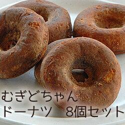 むぎどちゃんドーナツ【ドーナツのみ・ストラップなし】