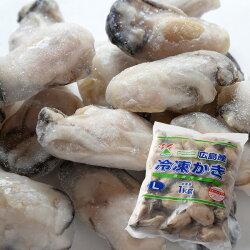 広島県産冷凍かき1kg