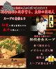现在,如果点 10 倍! 九州日本 ♪ 直哉经理推荐 motu 壶组! (司马 gut) 2-3 份曾经成为一种习惯! 在家里请享受的家的味道! ★ 买 3 套。