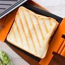 Bakeit!ベイクイット!/レギュラーHS-ORぴったり食パン1枚分!電子レンジだけで、美しい焼き目のホットサンドやパニー…