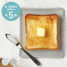 エコカラット トースト皿 マーナ MARNA K686