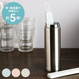【メール便250円】エコカラット ボトル乾燥スティック マーナ MARNA K687
