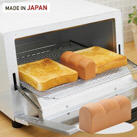 マーナ パン型 トーストスチーマー K712