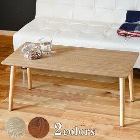【送料無料】フレイア 折れ脚テーブル ナチュラル/ブラウン 折りたたみテーブル【SIM】