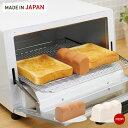 【在庫あり】【あす楽】マーナ パン型 トーストスチーマー K712 ブラウン K713 ホワイト