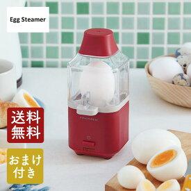 【おまけ付き】レコルト エッグスチーマー RES-1 recolte Egg Steamer ホワイト/レッド【送料無料】