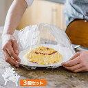 【あす楽】ママの手 ラップ用アーム 3個セット 食べ物がラップにくっつかない SUISUI ホワイト ピンク フォーラル 料理をつぶさずにラップできる手の形のク...