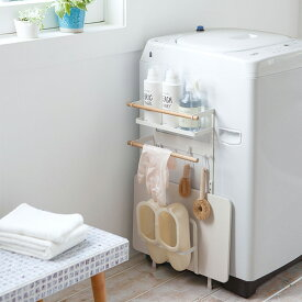 洗濯機横マグネット収納ラック トスカ ホワイト 3312 山崎実業 【YZ】【●】【リスト済】