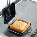 【ラッピング無料】家事問屋 ホットパン ホットサンドメーカー レシピ付き 日本製 ガス火/IH対応 フッ素樹脂加工 新…