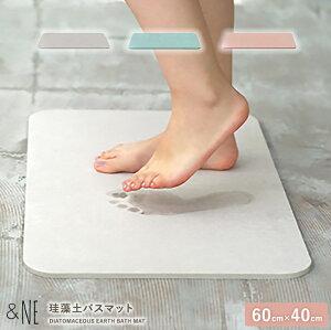 【送料無料】&NE珪藻土バスマットNIT-001速乾吸水ホワイト/ブルー/ピンク雲/空/桜