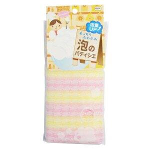 泡のパティシエ ボディタオル ピンク ボディタオル 泡立ち ピンク【SU1809】