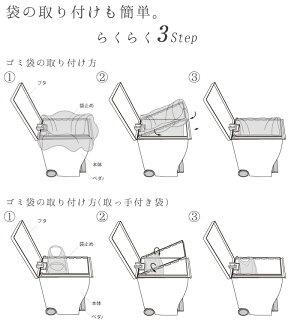 kcudクードスリムペダル#30スリムなデザインと使いやすさで支持されるクードシリーズ人気の定番。スリムで機能性抜群のゴミ箱!【SIM】