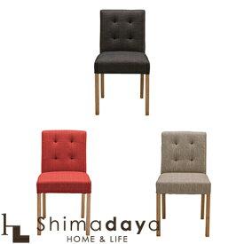 【送料無料】ダイニングチェア[CL-812CBR/CRD/CBE]ダイニング 椅子 イス いす 家具【代引き不可】東谷 AZUMAYA 【AZ】【○】