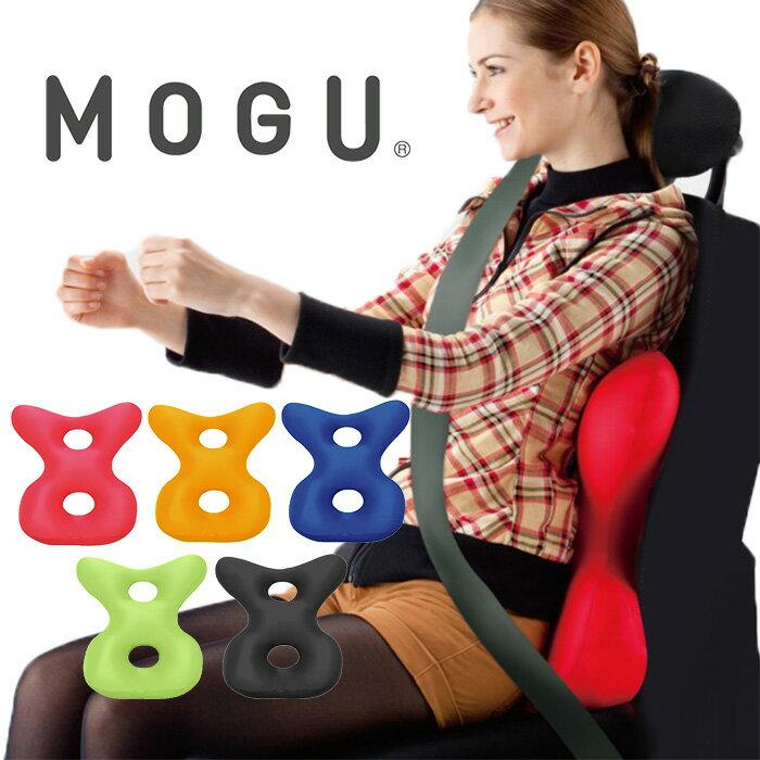 MOGU ドライバーズバックサポーターBK 【2】【○】 【楽ギフ_包装】