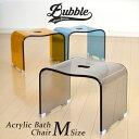バブル アクリルバスチェアM 単品 Mサイズ (お風呂椅子 お風呂イス バスチェア)グレー/ブルー/イエロー Bubble …