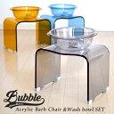 バブル アクリルバスチェアM&ウォッシュボールセット Mサイズ (お風呂椅子 お風呂イス バスチェア 風呂桶 洗面…