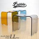 バブル アクリルバスチェア LL 単品 (お風呂椅子 お風呂イス バスチェア) グレー/ブルー/イエロー  Bubble【…