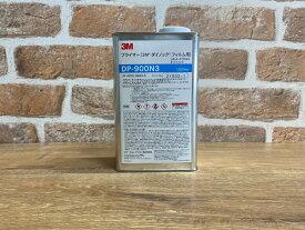 3M DP-900N3 1L缶 化粧フィルム用専用プライマー