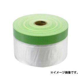 布コロナミニマスカー/緑 550mm×25m 1巻