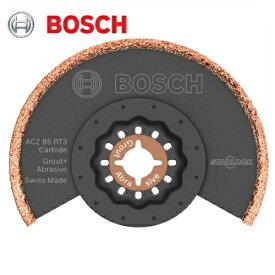 あす楽対応 ボッシュ マルチツール用ブレード(スターロック) ACZ85RT3(モルタル・FRP用)(超硬製、陶器タイル・ALC筋つけ切断用)