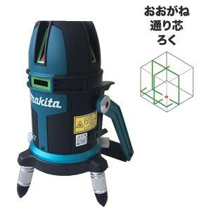 マキタ SK312GDZN グリーンレーザー墨出し器(3方向縦・横・地墨) 10.8V(※バッテリ別売) ◆