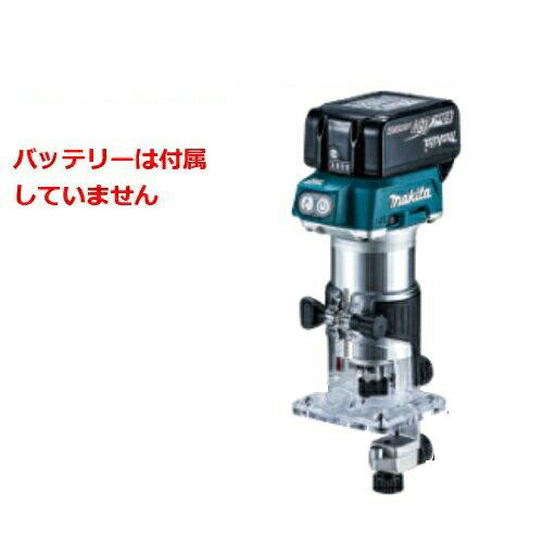あす楽対応 マキタ 充電式トリマ(チャック孔径:6mm・8mm対応) RT50DZ 18V(※本体のみ、ビット付き)