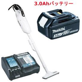 マキタ 充電式クリーナー CL182FDZW(白)+急速充電器+BL1830B CL182FDRFW(紙パック式) 島道具オリジナルセット ◆