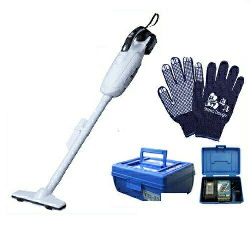 あす楽対応!マキタ 18V充電式クリーナー(掃除機) CL182FDオリジナルセット CL182FDZW+BL1830B+DC18RC+充電器収納ケース+オリジナル手袋