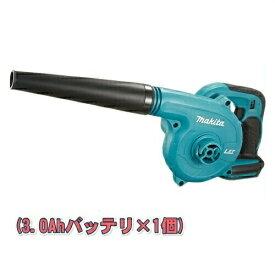 あす楽対応 マキタ 充電式ブロワ(集じん機能付き) UB182DRF 18V(3.0Ah)フルセット品 (本体・バッテリBL1830・充電器付き)