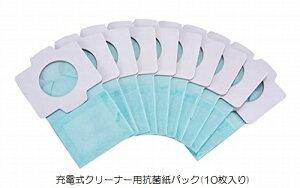 マキタ 充電式クリーナー用抗菌紙パック(10枚入) A-48511(CL107FD、CL182FDなどマキタ製紙パック式クリーナ各種標準付属品) ◇