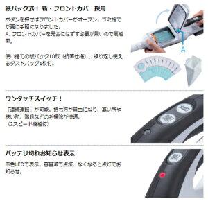 あす楽対応【makita】マキタ充電式クリーナー(掃除機)CL182FDZW18V(※本体のみ)(紙パック式・ワンタッチスイッチ)