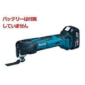 マキタ 充電式マルチツール(カットソー)(工具レスタイプ) TM51DZ 18V(本体のみ) ◆