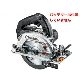 マキタ 165mm充電式電子マルノコ(最大切込み深さ:66mm) HS631DZSB(黒) 18V(※本体のみ、鮫肌プレミアムホワイトチップソー付 ◆