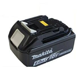 【日本国内正規流通品/純正品】マキタ 18V リチウムイオンバッテリ(リチウムイオン電池パック) BL1860B(A-60464) 6.0Ah(アンペア時)(自己故障診断・電池残量表示)