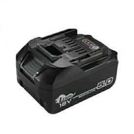 【日本国内正規流通品/純正品】マックス JP-L91850A リチウムイオン電池パック(リチウムイオンバッテリ) 18V(5.0Ah)(電池残量表示付)