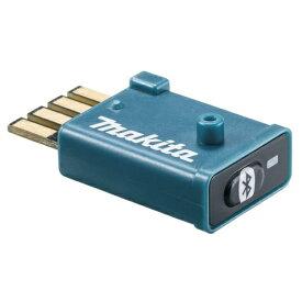 マキタ ワイヤレスユニット A-66151 WUT01(マキタ Bluetooth無線連動シリーズ「AWS」専用) ◆