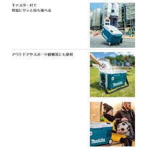 マキタCW180DZ充電式保冷温庫(車載用ポータブル冷蔵庫)18V(18V×2個まで搭載可能)本体・バッテリー2個(BL1860B)充電器(DC18RF)(家庭用電源AC100V・自動車シガーソケットDC12-24V対応)◆