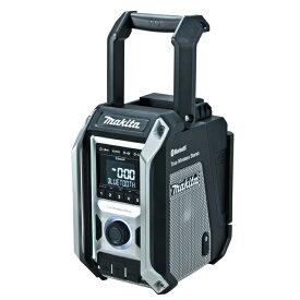 マキタ MR113B 充電式ラジオ(黒)Bluetooth対応 (ACアダプタ付属・本体のみ※バッテリ・充電器別売) ◆