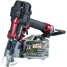 マキタ AN636H(赤) 65mm高圧エア釘打ち機 ◆