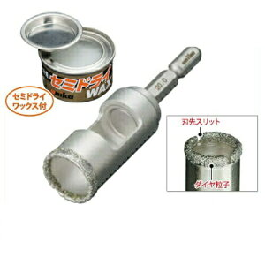 ユニカ <磁器タイルも水なしで穴あけ可能!!>高耐久ダイヤモンドコアドリル DJW30.0×76S(インパクトドライバ・電動ドリル専用)(ワックス付)