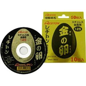レヂトン金の卵125×1.3×22mm10枚