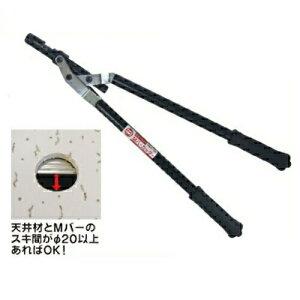 マーベル ダウンライトMバーカッター MDC-50(φ50〜φ100mm用)▼