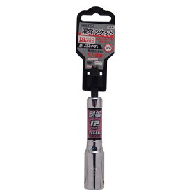ベッセル 深穴ソケット LA201211 対辺12mm ◆