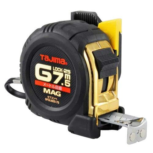 TJMデザイン セフコンベ Gロックマグ爪25 SFGLM25-75BL 25mm×7.5m