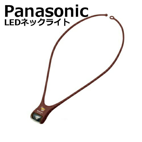 あす楽対応【Panasonic】パナソニック LEDネックライト(首にかけて両手が使えるハンズフリー懐中電灯) BF-AF10/JHR 「風神雷神図」デザイン(チョコレート)(BF-AF10P同等品)