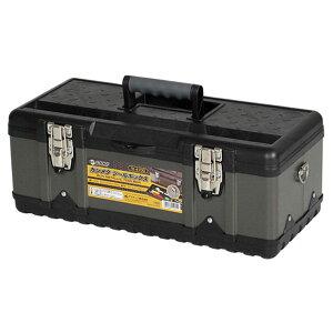 ACCS/アステージ ガンメタツールボックス(工具箱) TK-470G 470×240×180mm