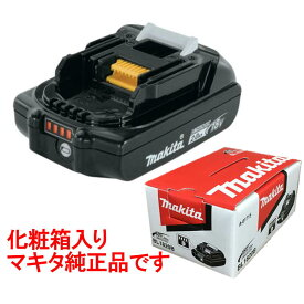 [日本国内正規流通品/純正品]マキタ 18V リチウムイオンバッテリ(リチウムイオン電池パック) BL1820B(A-61715) 2.0Ah ▼
