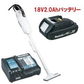 マキタ 充電式クリーナー CL182FDZW(白)+急速充電器+BL1820B (紙パック式) 島道具オリジナル軽量バッテリーセット ◆